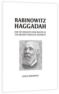rabinowitz-haggadah-3d