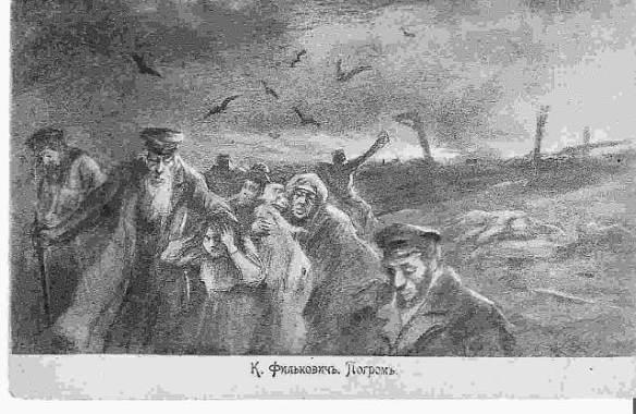 russiapogromfilkovich