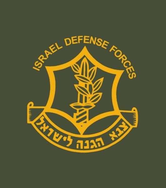 israel-defense-forces-shirt