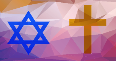 Abrahamism Symbols III-ed