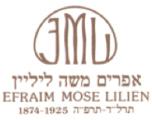 E.M.Lilien