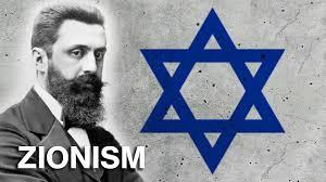 Herzl (9)