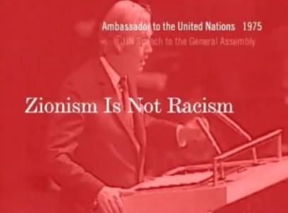 Zionism-Is-Not-Racism-UN-1975-597x442