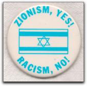 zionismyesracismno