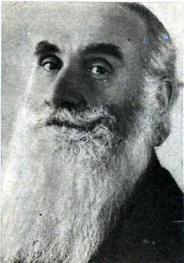 1932 Gala Galaction