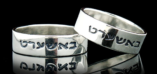 jewish-wedding-rings-posey-rings-fj01r