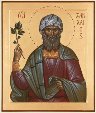 0e45fdc7064197d20c2883f6f4910d3f--byzantine-icons-byzantine-art