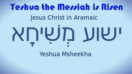 yeshua msheekha - Jesus Christ in Aramaic