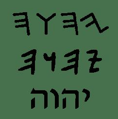 330px-Tetragrammaton_scripts.svg