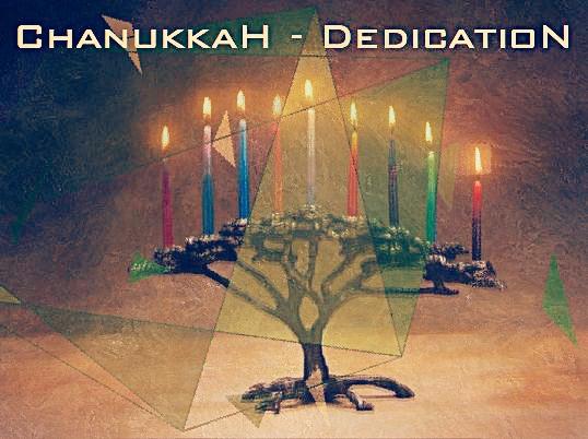 Chanukeyah 3