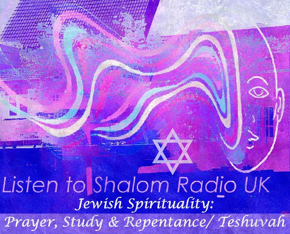 Jewish Spirit - Logo 2